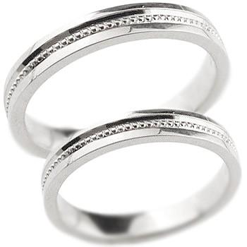 ペアリング 人気 結婚指輪 マリッジリング 結婚式 地金リング ミル打ち 宝石なし シンプル シルバー ストレート カップル プレゼント 女性 送料無料