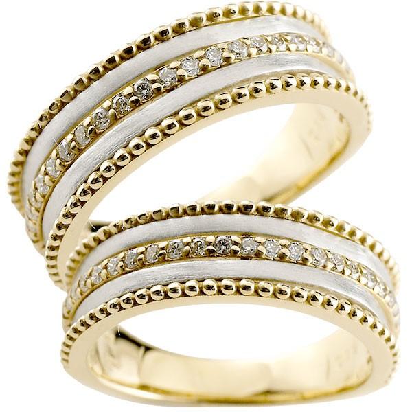 結婚指輪 ペアリング 結婚指輪 マリッジリング ダイヤモンド ダイヤ イエローゴールドk18 プラチナ コンビ 幅広指輪 つや消し ミル打ち 結婚式 カップル
