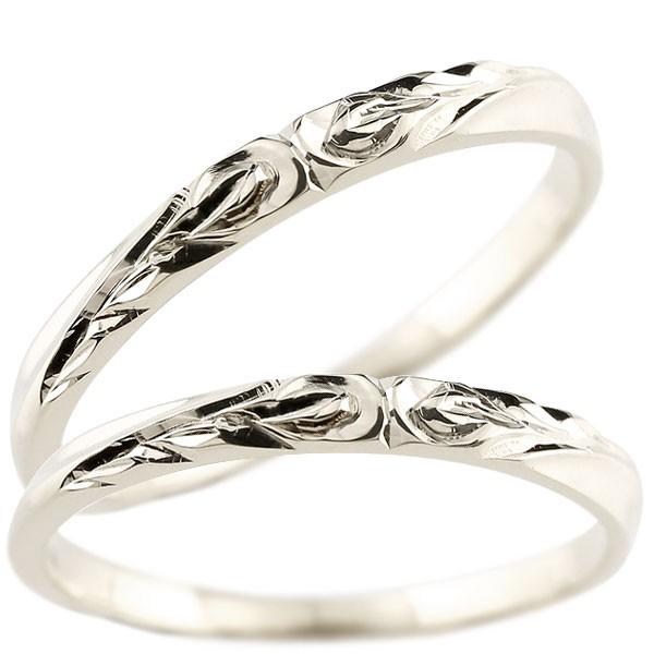 ハワイアンジュエリー 結婚指輪 マリッジリング ペアリング 結婚指輪 ハードプラチナ950 ハワイアンリング ストレート 地金 pt950 カップル 送料無料
