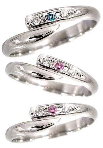 結婚指輪 ペアリング 結婚指輪 ダイヤモンド 甲丸 ピンクサファイア プラチナ 結婚式 ダイヤ ストレート カップル 2.3 トラスリング 3本セット 女性