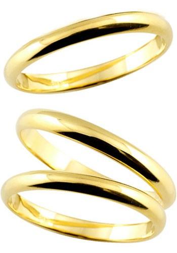 ペアリング 結婚指輪 マリッジリング イエローゴールドk18 甲丸 結婚式 18金 ストレート トラスリング カップル 3本セット プレゼント 女性 送料無料