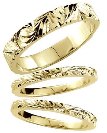 ハワイアンジュエリー ペアリング 結婚指輪 イエローゴールドk18 マリッジリング 地金リング 18金 トラスリング ストレート カップル 3本セット 送料無料