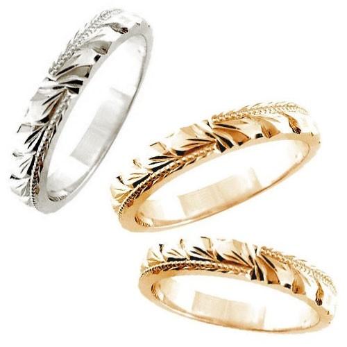 ハワイアンジュエリー 結婚指輪 ペアリング 結婚指輪 ピンクゴールドk18 プラチナ マリッジリング 地金リング 18金 トラスリング カップル 3本セット