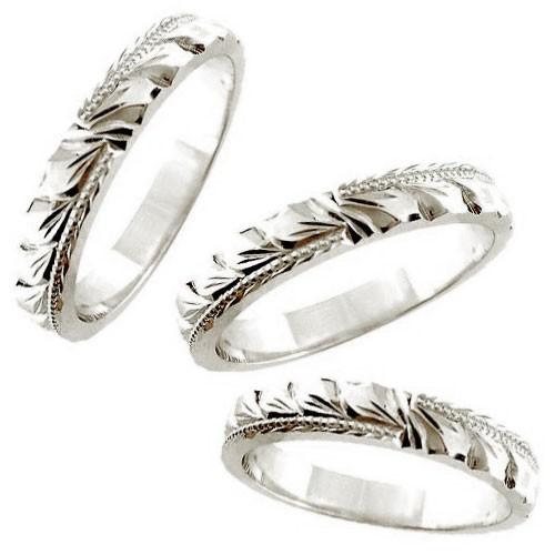 ハワイアンジュエリー 結婚指輪 ペアリング 結婚指輪 プラチナ マリッジリング 地金リング トラスリング ストレート カップル 3本セット 送料無料