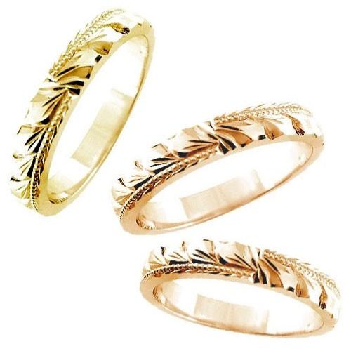 ハワイアンジュエリー ペアリング 結婚指輪 ピンクゴールドk18 イエローゴールドk18 マリッジリング 地金リング 18金 トラスリング カップル 3本セット 送料無料
