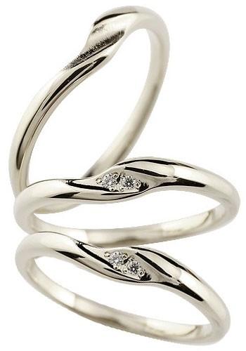 結婚指輪 ペアリング ハードプラチナ950 ダイヤモンド 結婚指輪 マリッジリング つや消し pt950 結婚式 ダイヤ トラスリング カップル 3本セット 送料無料