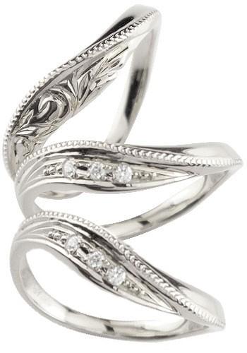 ハワイアンジュエリー 結婚指輪 プラチナ ペアリング 人気 ダイヤモンド 結婚指輪 マリッジリング pt900 ダイヤ トラスリング カップル 3本セット