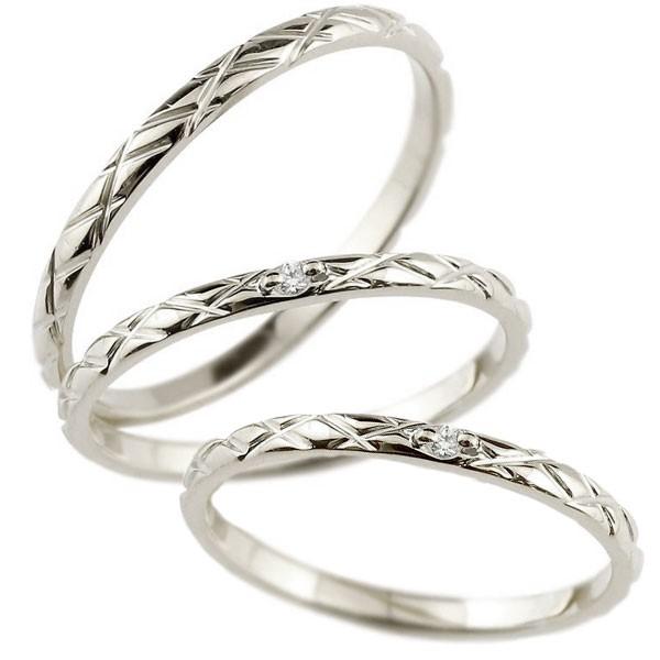 結婚指輪 ペアリング マリッジリング 結婚指輪 ダイヤモンド ハードプラチナ950リング 一粒 pt950 極細 華奢 アンティーク 結婚式 トラスリング 3本セット