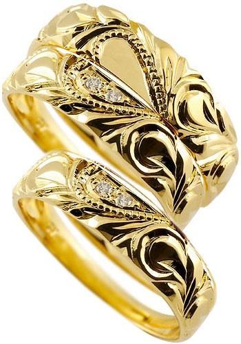 ハワイアンジュエリー イエローゴールドk18 ペアリング ダイヤモンド 結婚指輪 マリッジリング ハート ミル打ち 18金 ダイヤ ストレート トラスリング 3本セット