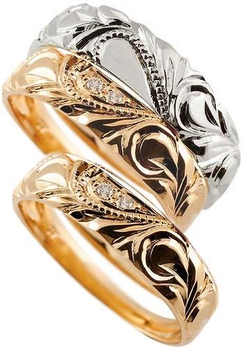 ハワイアンジュエリー プラチナ900 ピンクゴールドk18 ペアリング ダイヤモンド 結婚指輪 マリッジリング ハート ミル打ち 18金 pt900 トラスリング 3本セット