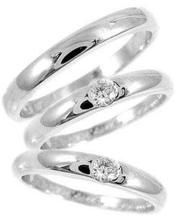 結婚指輪 ペアリング マリッジリング 鑑定書付き ハードプラチナ950 ダイヤモンド プラチナ 一粒 SI 結婚式 pt950 ダイヤ トラスリング 3本セット