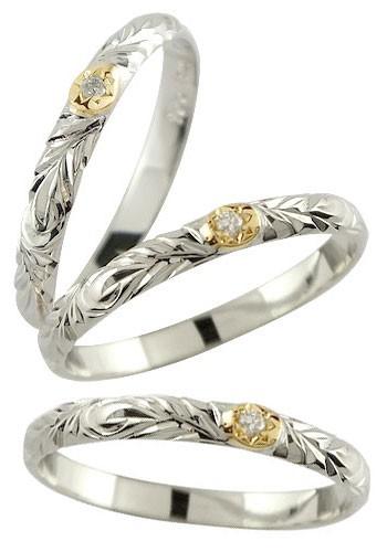 ハワイアンジュエリー 結婚指輪 マリッジリング ペアリング プラチナ イエローゴールドk18 地金リング 18金 pt900 カップル トラスリング 3本セット
