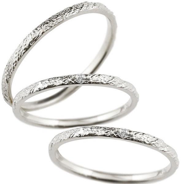 ペアリング マリッジリング 結婚指輪 ダイヤモンド ホワイトゴールドk10 リング 一粒 10金 極細 華奢 アンティーク 結婚式 トラスリング ストレート 3本セット