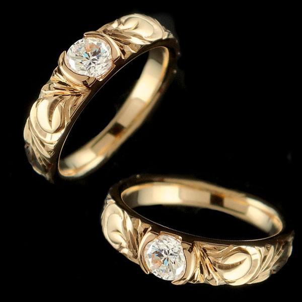ハワイアンジュエリー メンズ 鑑定書付き ペアリング ハワイアン ピンクゴールドk18 ダイヤモンド 一粒 大粒 指輪 VS 男性用 トラスト プレゼント 女性