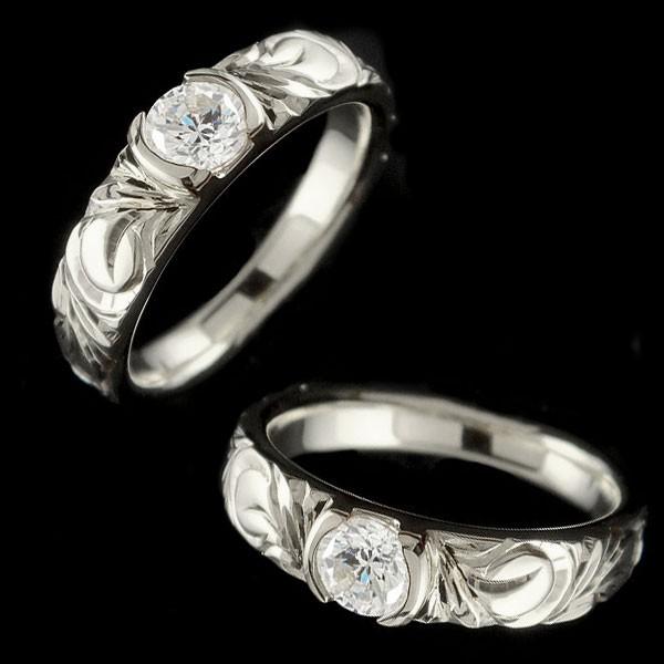 ハワイアンジュエリー メンズ 鑑定書付き ペアリング ハワイアン ホワイトゴールドk18 ダイヤモンド 一粒 大粒 指輪 VS 男性用 トラスト プレゼント 女性