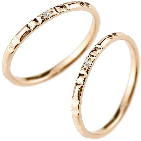 レディース ペアリング ダイヤモンド 一粒 ピンクゴールドk18 極細 18金 華奢 ストレート 指輪 トラスト プレゼント 女性 送料無料
