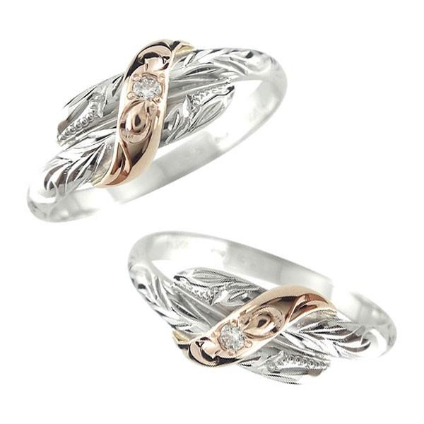 ハワイアンジュエリー 結婚指輪 レディース ペアリング マリッジリング 結婚指輪 リング 一粒 プラチナ ピンクゴールドk18 コンビリング 18金2.3 女性