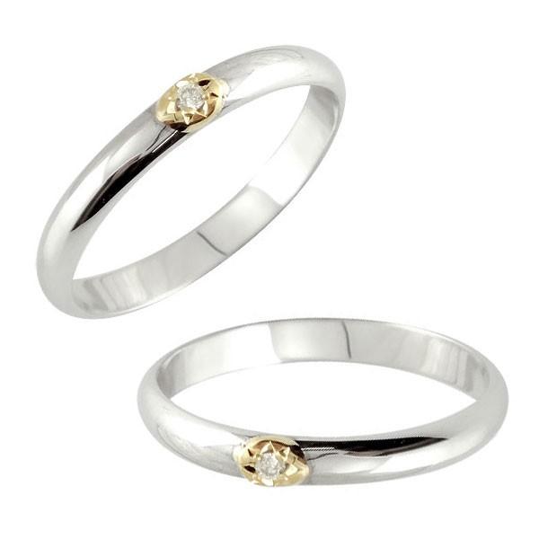結婚指輪 レディース ペアリング マリッジリング 結婚指輪 ダイヤモンド プラチナ イエローゴールドk18 ダイヤ トラスト 18k 18金 コンビリング 女性