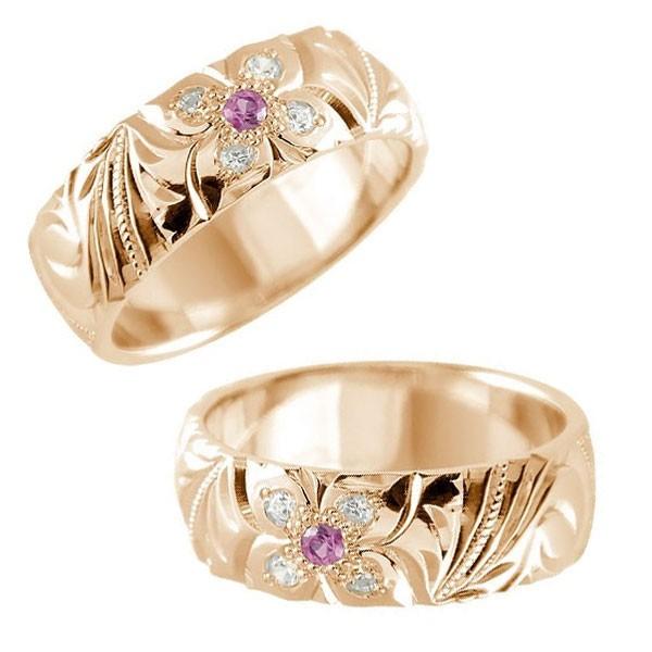 ハワイアンジュエリー レディース ペアリング マリッジリング 結婚指輪 ピンクトルマリン ダイヤモンド ピンクゴールドk18 幅広 10月誕生石 18金 ストレート2.3