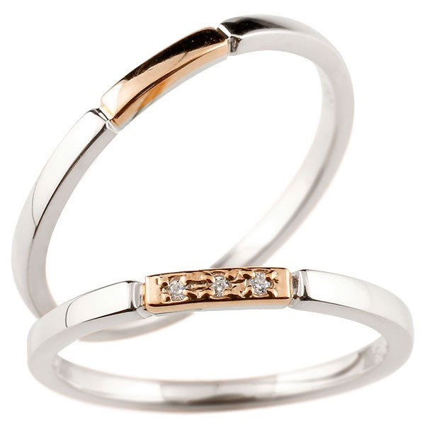 結婚指輪 ペアリング プラチナ ピンクゴールドk10 ダイヤモンド スイートペアリィー 結び 結婚指輪 マリッジリング リング pt900 10金 地金リング コンビ