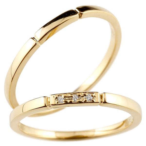 ペアリング イエローゴールドk18 ダイヤモンド スイートペアリィー 結び 結婚指輪 マリッジリング リング 18金 華奢 ストレート プレゼント 女性 送料無料