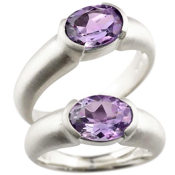 ペアリング ホワイトゴールドk18 大粒 一粒 アメジスト リング 結婚指輪 マリッジリング 18金 指輪 プレゼント 女性 送料無料
