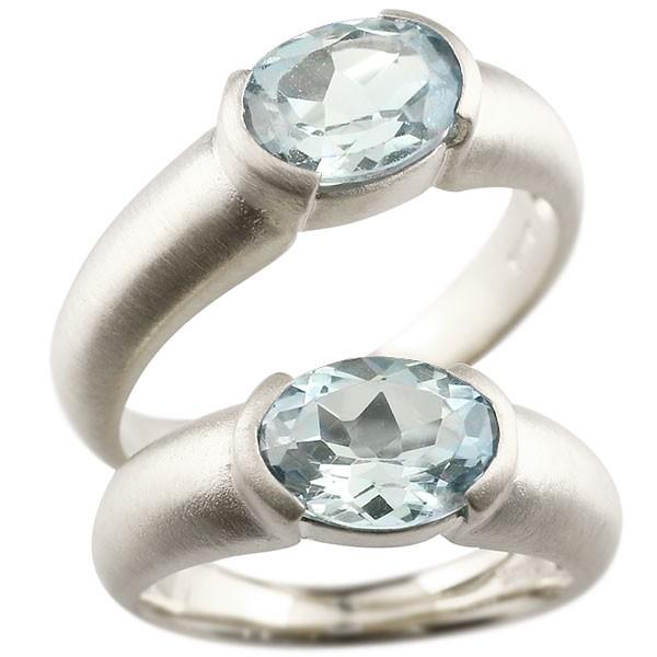ペアリング ホワイトゴールドk10 大粒 一粒 アクアマリン リング 結婚指輪 マリッジリング 10金 指輪 プレゼント 女性 送料無料