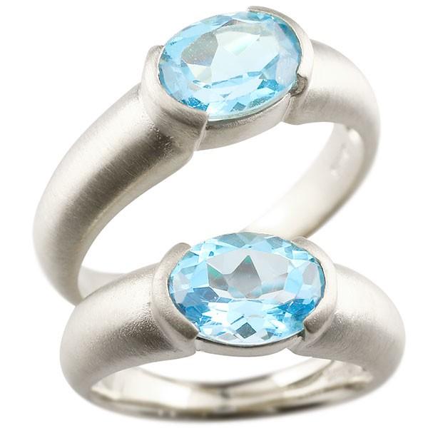 ペアリング ホワイトゴールドk18 大粒 一粒 ブルートパーズ リング 結婚指輪 マリッジリング 18金 指輪 プレゼント 女性 送料無料