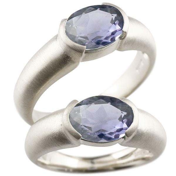 ペアリング ホワイトゴールドk18 大粒 一粒 アイオライト リング 結婚指輪 マリッジリング 18金 指輪 プレゼント 女性 送料無料