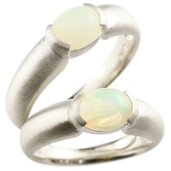 ペアリング ホワイトゴールドk18 大粒 一粒 オパール リング 結婚指輪 マリッジリング 18金 指輪 プレゼント 女性 送料無料