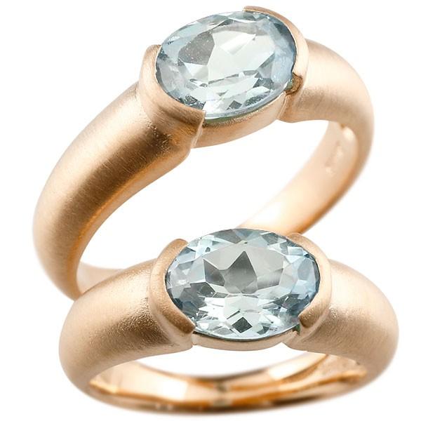 ペアリング ピンクゴールドk10 大粒 一粒 アクアマリン リング 結婚指輪 マリッジリング 10金 指輪 プレゼント 女性 送料無料