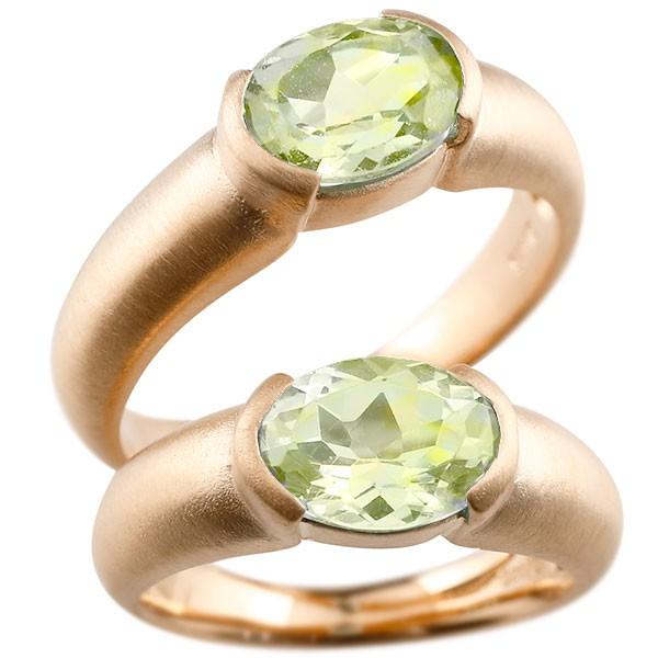 ペアリング ピンクゴールドk18 大粒 一粒 ペリドット リング 結婚指輪 マリッジリング 18金 指輪 プレゼント 女性 送料無料
