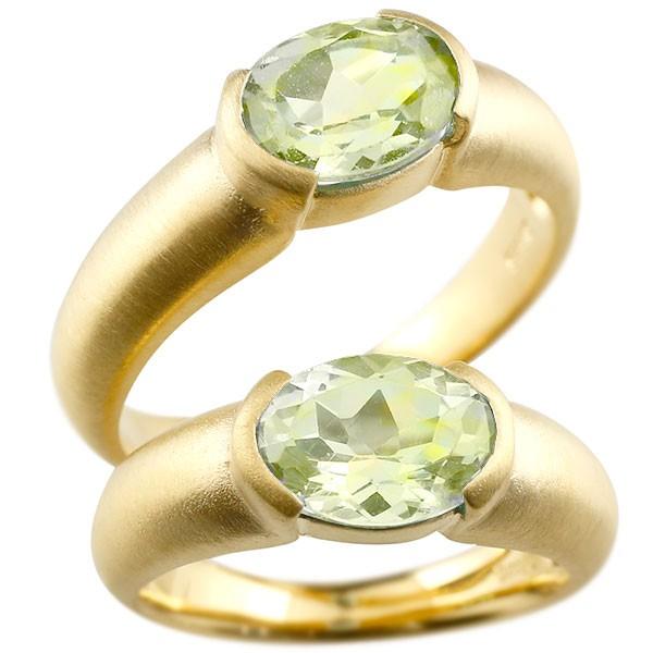 ペアリング イエローゴールドk18 大粒 一粒 ペリドット リング 結婚指輪 マリッジリング 18金 指輪 プレゼント 女性 送料無料