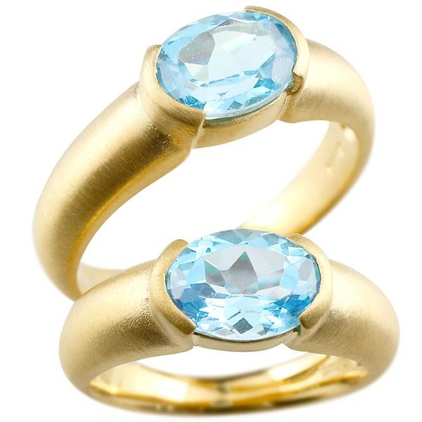 ペアリング イエローゴールドk10 大粒 一粒 ブルートパーズ リング 結婚指輪 マリッジリング 10金 指輪 プレゼント 女性 送料無料