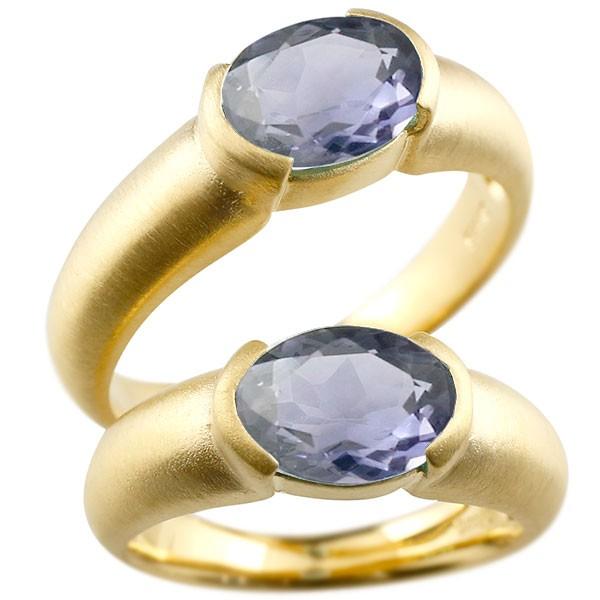 大粒の鮮やかな天然石リング ペアリング イエローゴールドk10 大粒 一粒 正規品 アイオライト リング 結婚指輪 10金 2個セット の お中元 指輪 送料無料 女性 プレゼント マリッジリング