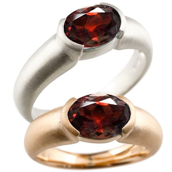 ペアリング ホワイトゴールドk18 ピンクゴールドk18 大粒 一粒 ガーネット リング 結婚指輪 マリッジリング 指輪 18金 プレゼント 女性 送料無料