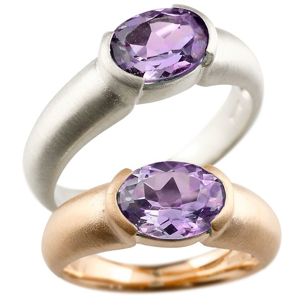 【後払い手数料無料】 ペアリング ホワイトゴールドk18 18金 ピンクゴールドk18 大粒 一粒 アメジスト の リング 結婚指輪 プレゼント マリッジリング 指輪 18金 プレゼント 女性 送料無料 の 2個セット, うまいけんおつまみSHOP珍味スター:ef8abab2 --- scrabblewordsfinder.net
