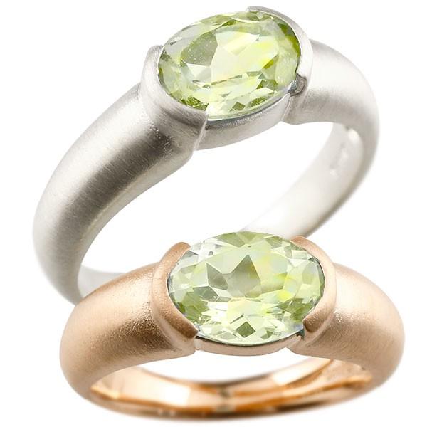 ペアリング ホワイトゴールドk18 ピンクゴールドk18 大粒 一粒 ペリドット リング 結婚指輪 マリッジリング 指輪 18金 プレゼント 女性 送料無料