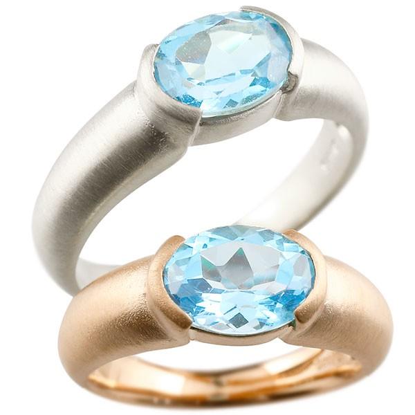 結婚指輪 ペアリング プラチナ ピンクゴールドk18 大粒 一粒 ブルートパーズ リング 結婚指輪 マリッジリング pt900 指輪 18金 女性 送料無料