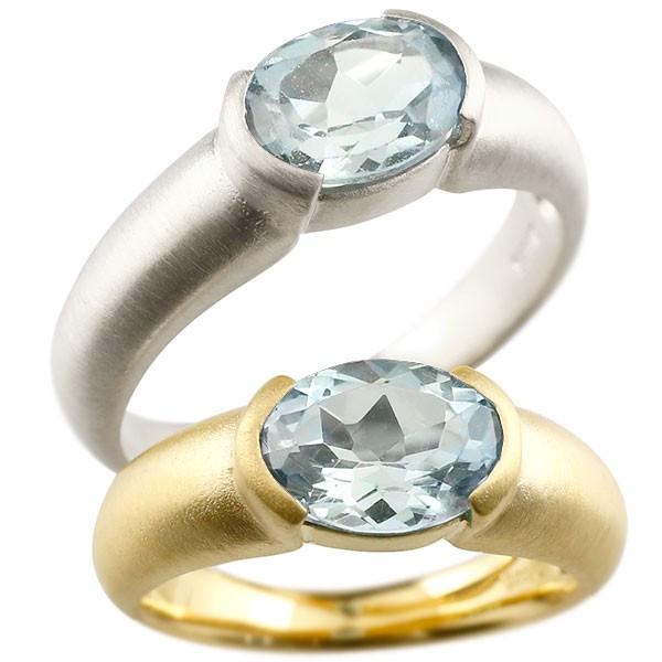 ペアリング ホワイトゴールドk18 イエローゴールドk18 大粒 一粒 アクアマリン リング 結婚指輪 マリッジリング 指輪 18金 プレゼント 女性 送料無料