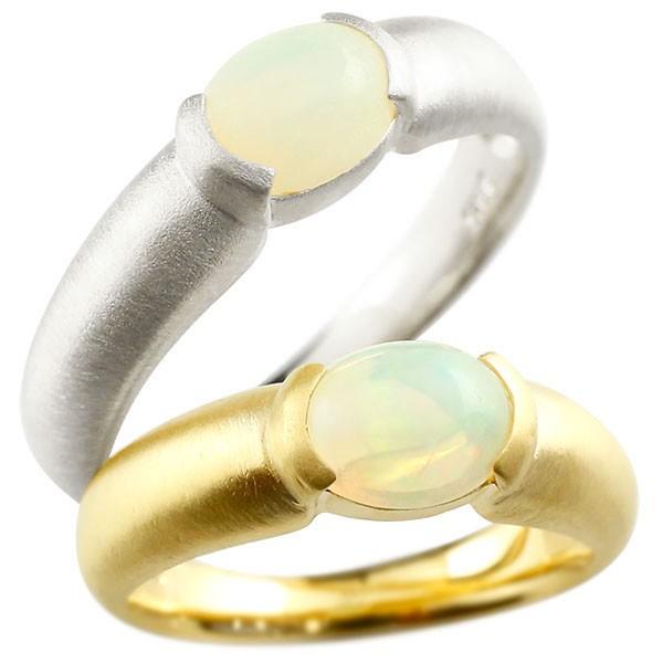 ペアリング ホワイトゴールドk18 イエローゴールドk18 大粒 一粒 オパール リング 結婚指輪 マリッジリング 指輪 18金 プレゼント 女性 送料無料