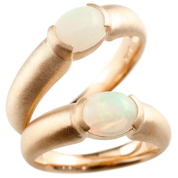 ペアリング ピンクゴールドk10 大粒 一粒 オパール リング 結婚指輪 マリッジリング 10金 指輪 プレゼント 女性 送料無料