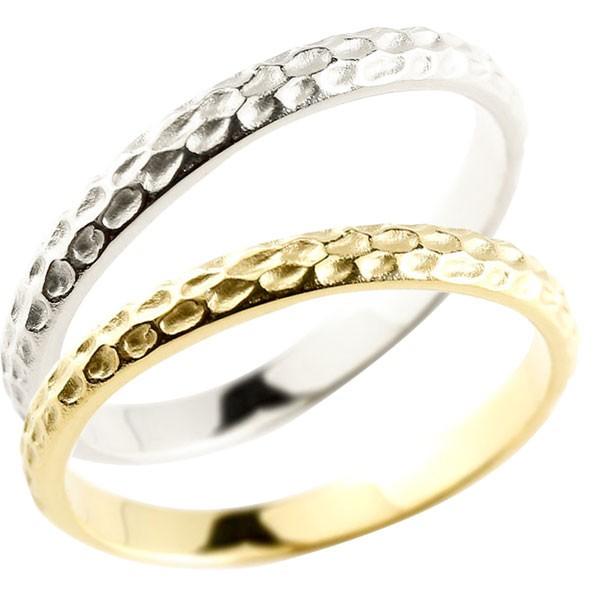 結婚指輪 ペアリング プラチナ900 イエローゴールドK18 槌目 槌打ち 指輪 pt900 18金 ストレート 地金 マリッジリング 重ね付け リング 送料無料