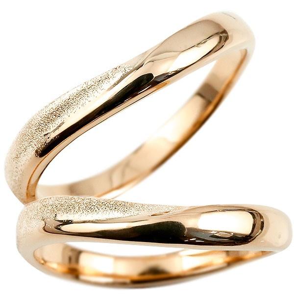 ペアリング 結婚指輪 ピンクゴールドk18 マリッジリング 結婚式 スターダスト仕上げ ダイヤポイント加工 k18 18金 地金 緩やかなV字 女性 送料無料