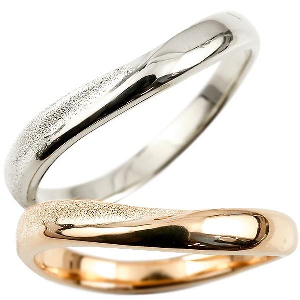 結婚指輪 ペアリング プラチナ ピンクゴールドk18 結婚指輪 マリッジリング 結婚式 スターダスト仕上げ ダイヤポイント加工 pt900 18金 地金 緩やかなV字