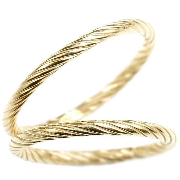 ペアリング イエローゴールドk10 指輪 エンドレスロープ 10金 ストレート 地金 結婚指輪 マリッジリング 重ね付け リング カップル 送料無料