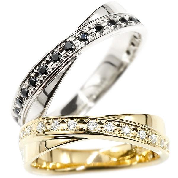 都内で ペアリング 結婚指輪 婚約指輪 ホワイトゴールドk10 イエローゴールドk10 ダイヤモンド ブラックダイヤモンド 10金 宝石 ダイヤ マリッジリング カップル の 2個セット の 送料無料 LGBTQ 男女兼用, KIDSKIMONOYUUKA 38d23cc8