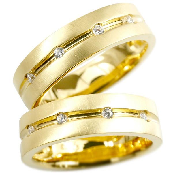 ペアリング イエローゴールドk18 ダイヤモンド 指輪 幅広 ホーニング加工 つや消し 18金 ダイヤ 結婚指輪 マリッジリング リング カップル 送料無料