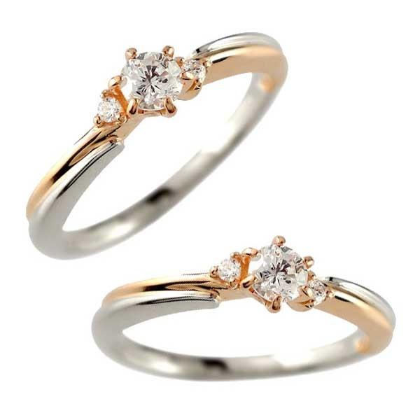 レディース ペアリング ピンキーリング ダイヤモンド リング プラチナ リング 指輪 ピンクゴールドk18 18金 ダイヤモンドリング 一粒 ストレート トラスト