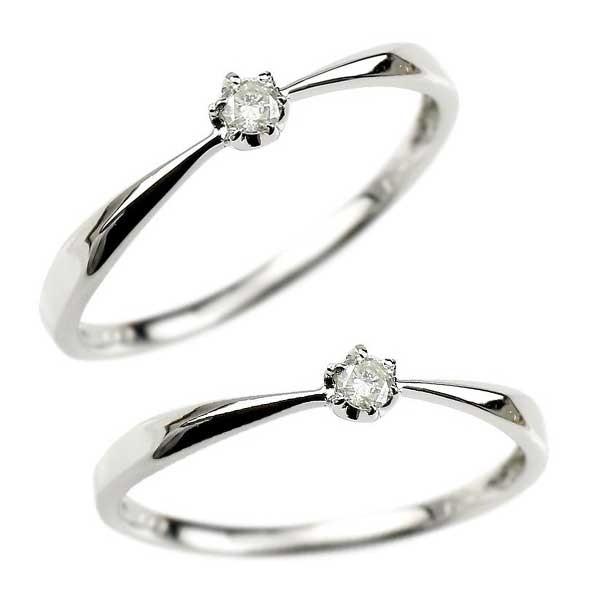 レディース ペアリング プラチナリング ダイヤモンド 指輪 ダイヤ 一粒 pt900 リング トラスト 送料無料